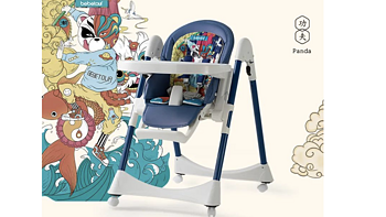 "bebetour新品发布:孩提""食""代遇上国潮餐椅"