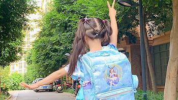 使用手記 篇二:GMT for kids兒童輕巧護脊書包