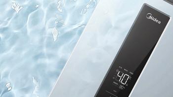全時零冷水!美的推出新款燃氣熱水器QS1