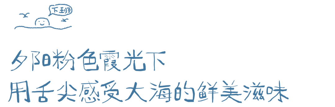 酷似湛江的蓮花山碼頭,可能是廣州最適合吃海鮮的地方