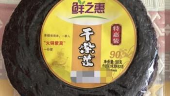 美食特产 篇十七:产自闽南地区的干紫菜:除了口感美味还可以当作多功能辅料来食用
