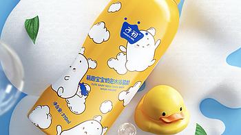 子初萌趣宝宝奶泡沐浴慕斯:弱酸温和无皂基,全家适用