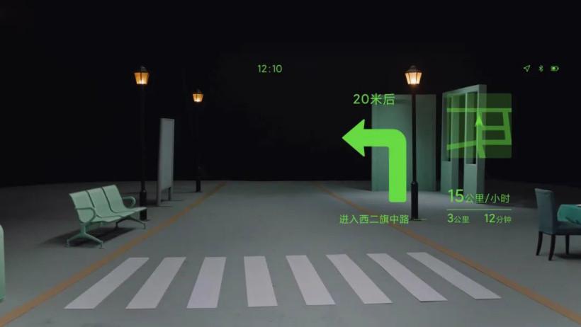 小米智能眼镜探索版亮相:支持通话、导航、拍照等功能