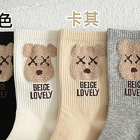 女袜品 篇一:小熊的眼睛被打了两个XX,女神可以看吗?