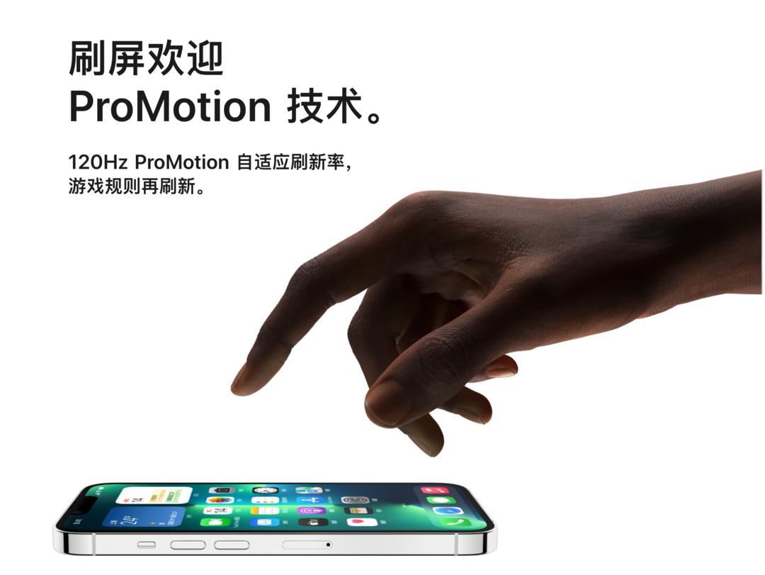 iPhone 14 将有四款机型,Mini被砍,至少有一款不支持高刷