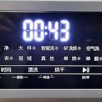 你想象不到的好用,海信HD100DG14D洗烘一体机开箱测评