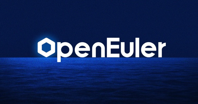 华为:将全新发布操作系统 OpenEuler 欧拉