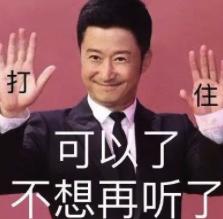 能让高冷Dior主动认领自家衣服的人,应该只有吴京老师了吧......