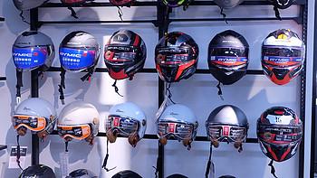 运动户外 篇三:国标标准下的一盔一带 ,如何选一款合规的安全头盔