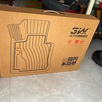 汽车脚垫分享:3w TPE脚垫