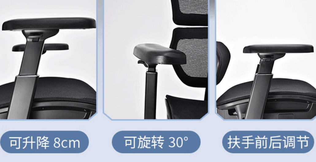 京东京造上新人体工学椅,11处可调节,TUV认证4级气杆、透气网面材质