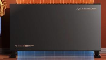 云米推出VXDL02 AI对流电暖气:智能操控、2200W快速升温