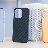 壳子选得好,iPhone 13用的爽:聊聊我每年必买的几款手机壳