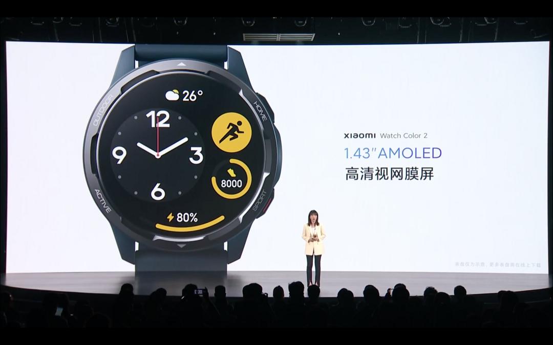 小米 Watch Color 2 智能手表发布:双频 GPS、全天候睡眠检测