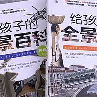 新书推荐 篇六:500幅超炫图片,这本百科全书不输DK!