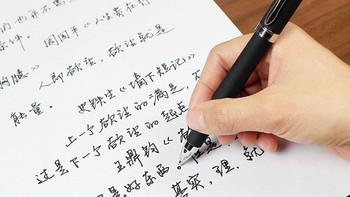 用了4款签字笔的感受!希望对经常写字的您有帮助!