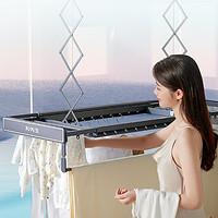 家装经验谈|阳台晾晒一步到位,如何选购电动晾衣架,认准这几个方面就够了