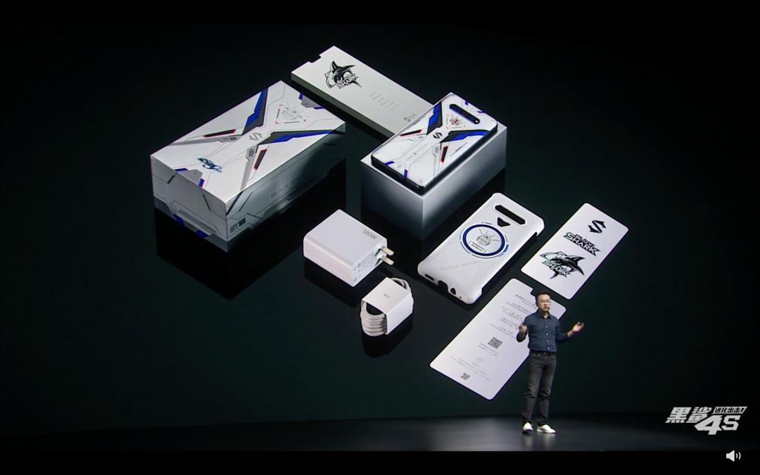 黑鲨 4S 系列发布:骁龙 870/888 Plus 加持、120W闪充、操控再升级